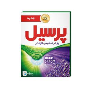 Persil Lavender Machine washing powder 500 g