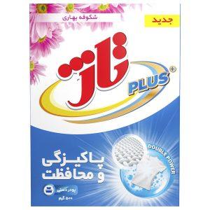 Tage Plus Hand Wash Washing Powder 500gr