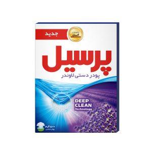 Persil Lavender Hand washing powder 500 gr